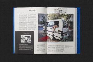<p>Documenta 14, catalogue, graphisme: Julia Born & Laurenz Brunner / © Clément Lambelet</p>