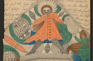 Adolf Wölfli,Velozipedist Dieu-Le-Père Gambridge, 1909, détail / © Arnaud Conne, Atelier de numérisation – Ville de Lausanne Collection de l'Art Brut, Lausanne
