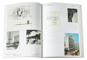 <p>Fundamentalists and Other Arab Modernisms. Architecture from the Arab World 1914–2014</p>