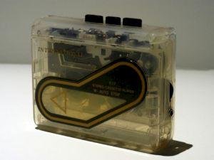 "<p>Lamia Joreige, ""Objects of War""(2000) mixed media, installation, vitrine, objets / D.R.</p>"
