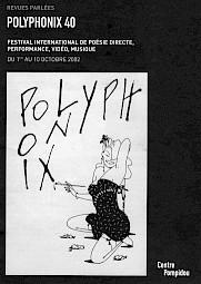 Polyphonix / Visuel du festival — © Centre culturel suisse. Paris